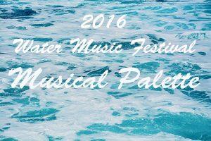 2016 Water Music Festival Musical Palette - Waves photo by Kris Guico on Unsplash https://unsplash.com/@krisguico